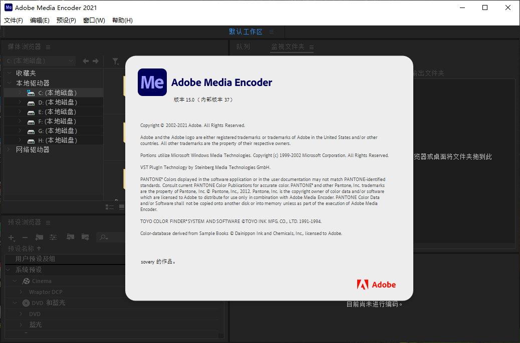 Adobe Media Encoder 2021 v15.4.1.5 Multilingual 多语言中文版