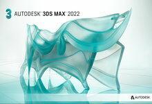 Autodesk 3ds Max 2022 官方多国语言中文注册版-联合优网