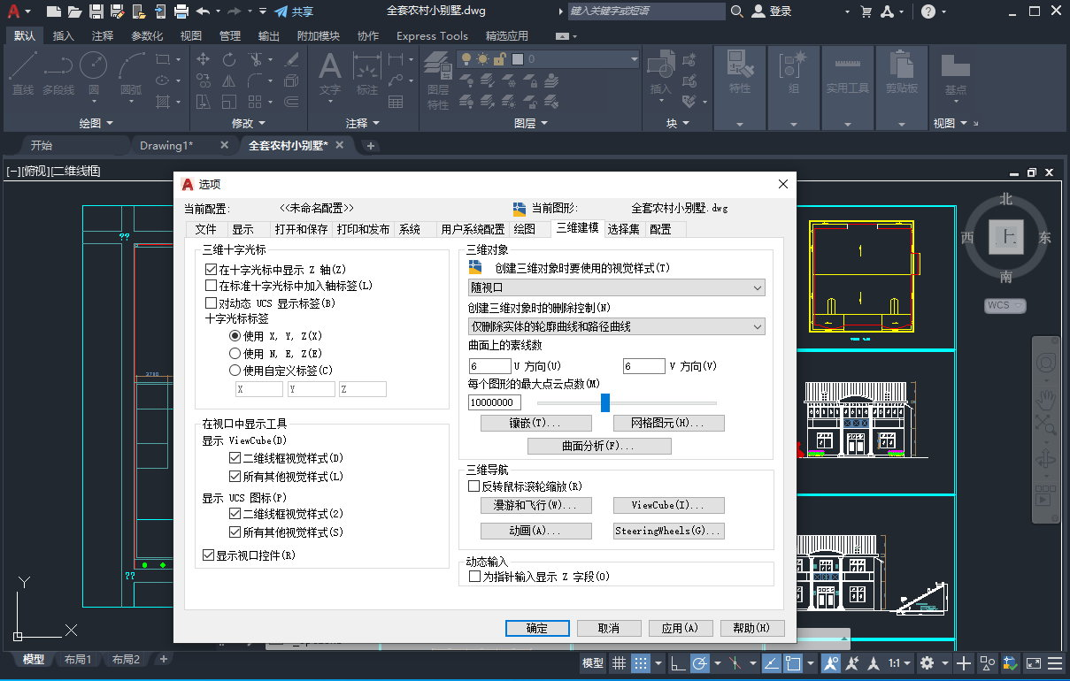 Autodesk AutoCAD 2022 官方正式注册版-简体中文/繁体中文/英文