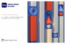Adobe Media Encoder 2021 v15.0.0.37 Multilingual 多语言中文版-联合优网