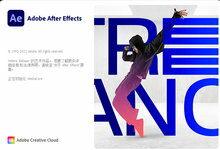 Adobe After Effects 2021 v18.0.1.1 Multilingual 多语言中文注册版-联合优网
