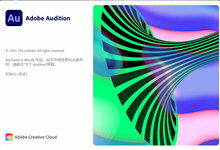 Adobe Audition 2021 v14.1.0.43 Multilingual 多语言中文注册版-联合优网