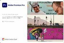 Adobe Premiere Pro 2021 v15.0.0.41 Multilingual 多语言中文注册版-联合优网