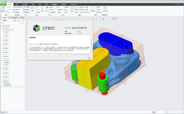 PTC Creo 8.0.0.0 多语言中文注册版-CAD/CAM工业设计软件