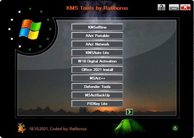 KMS Tools Portable 18.10.2021/KMSAuto Lite 1.6.1 多语言便携版-KMS激活工具