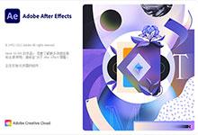 Adobe After Effects 2022 v22.0.0.111 Multilingual 正式版-联合优网