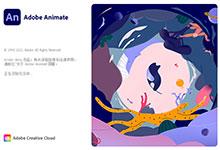 Adobe Animate 2022 v22.0.0.93 Multilingual 正式版-联合优网