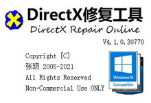 DirectX Repair v4.1.0.30770 增强版-DirectX & C++运行库修复工具-联合优网