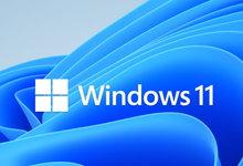 Windows 11 v21H2 正式版发布附官方MSDN ISO镜像-简体中文/繁体中文/英文-联合优网